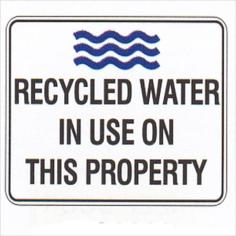 recycled-water-in-use-sign